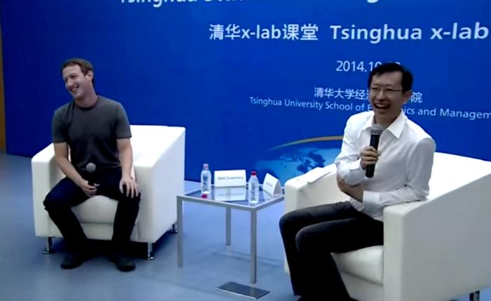 Facebok CEO Mark Zuckerberg Makes a Public Speech in Mandrin