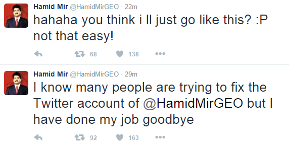 Tweets Hacker Posted on Hamid Mir's Verified Twitter Account