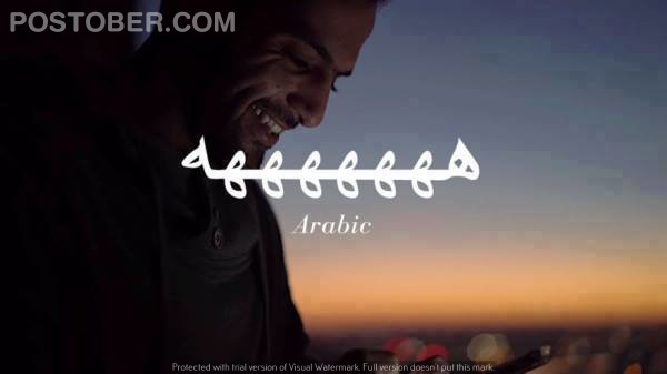 This is how people laugh in Arabic