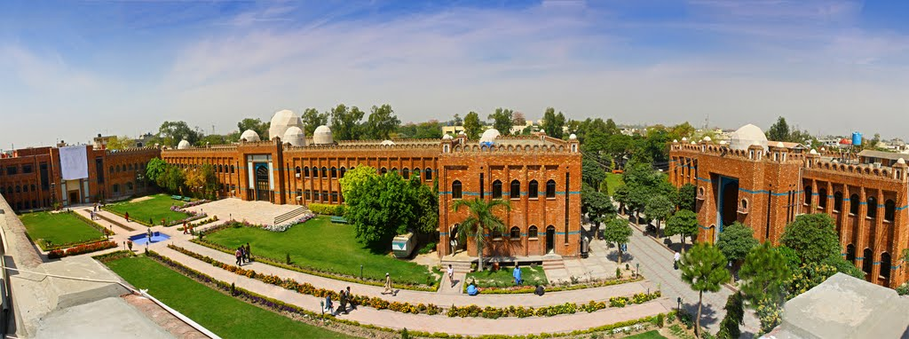 LUMS - Top Pakistani Universities